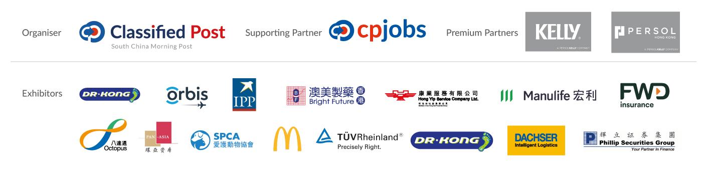 careerforum_logos